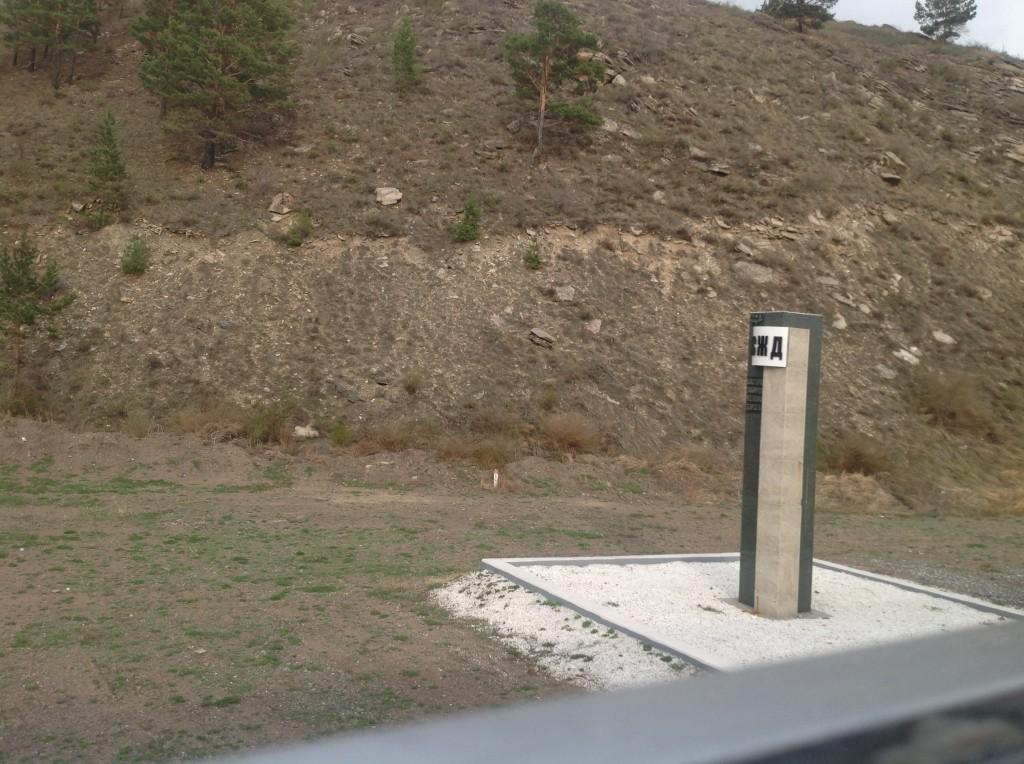 Näin mentiin Mongolian puolelle.